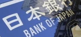 Inflación Japón: 3.3% en Julio 2014