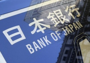Bank-Japan-300x210