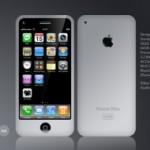 Precio iPhone 4